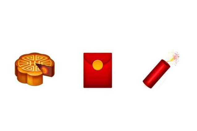 Nuove emoji per il Capodanno cinese: ecco le emoticon in arrivo nel 2018