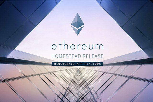 Ethereum, cos'è e come acquistare la moneta virtuale pronta a scalzare i Bitcoin