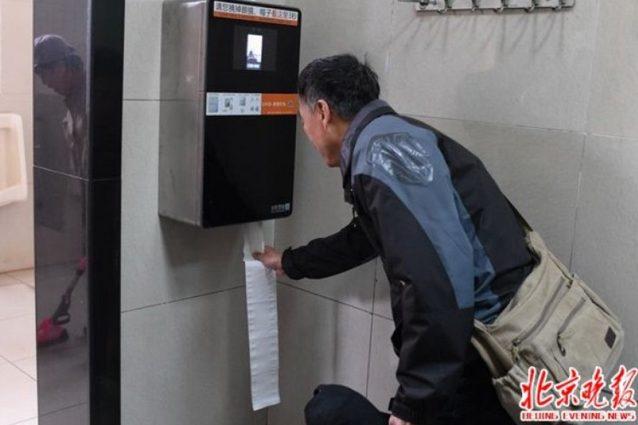 Questi bagni pubblici ti scansionano il volto per scoprire chi ruba la carta igienica