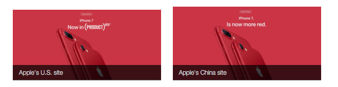 iPhone rosso cina product red