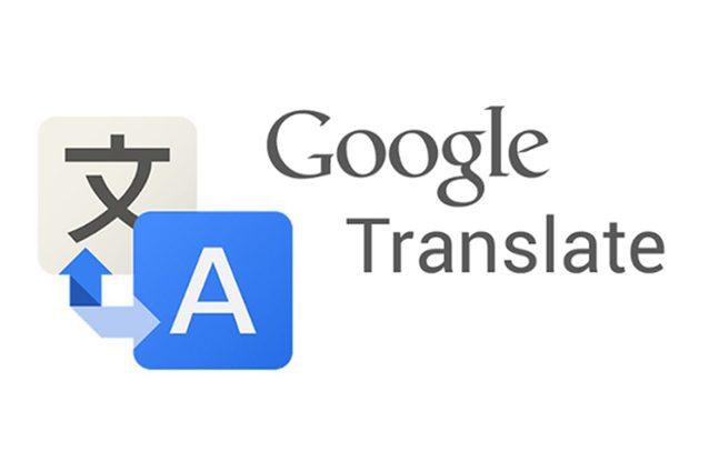 Google migliora le traduzioni con l'aiuto dell'intelligenza artificiale