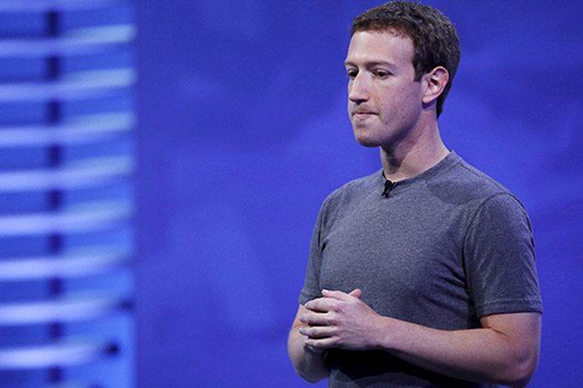 150mila euro di multa a Facebook: ha tracciato gli utenti senza il loro permesso