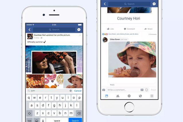 Facebook introduce le GIF nei commenti per celebrare i 30 anni delle immagini animate