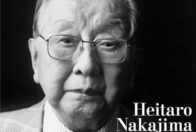 È morto Heitaro Nakajima, il padre del Compact Disc