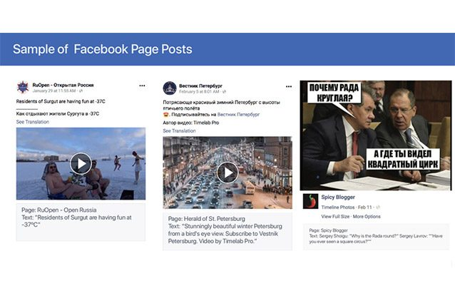 facebook ira account pagine